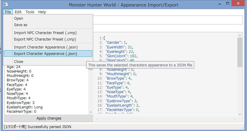 0.0.7のインポートエクスポート