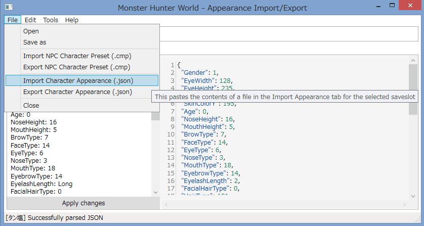 0.0.7のインポートエクスポート2