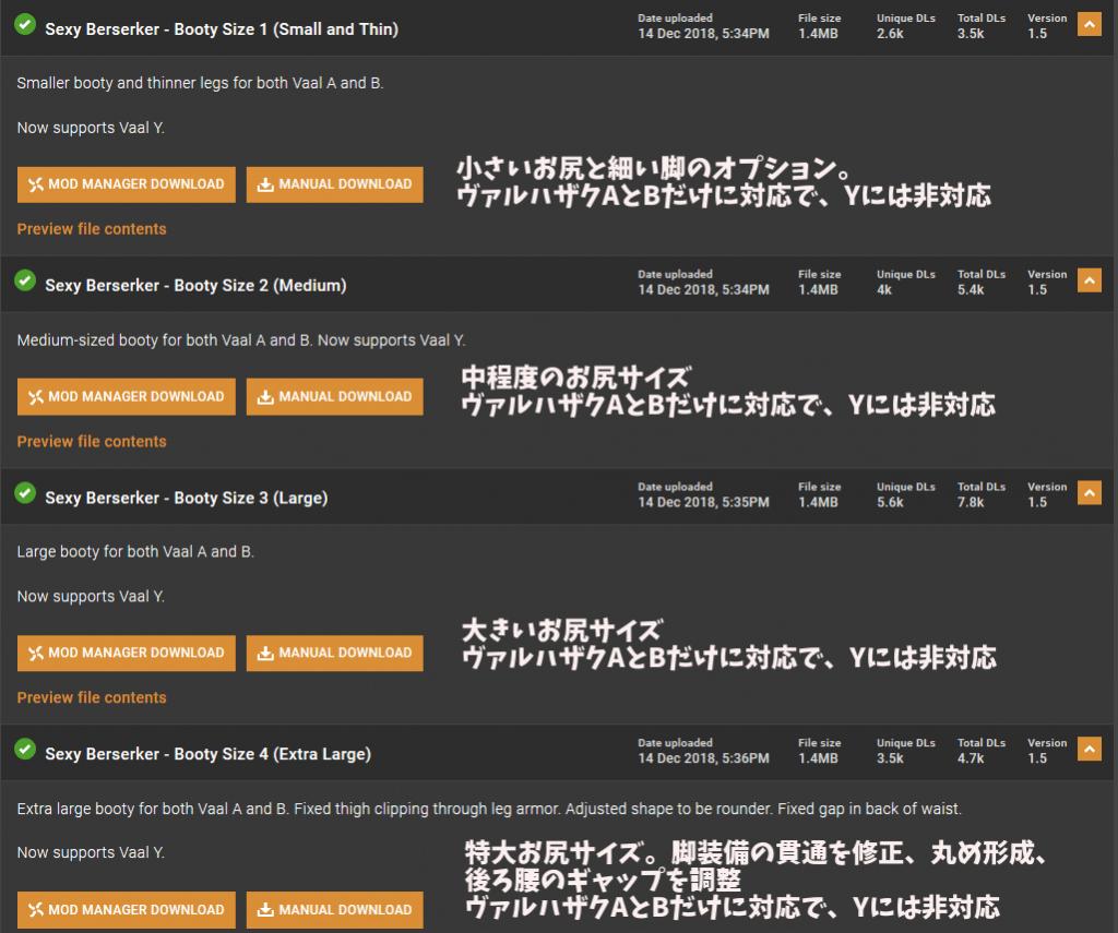 オプション日本語訳2