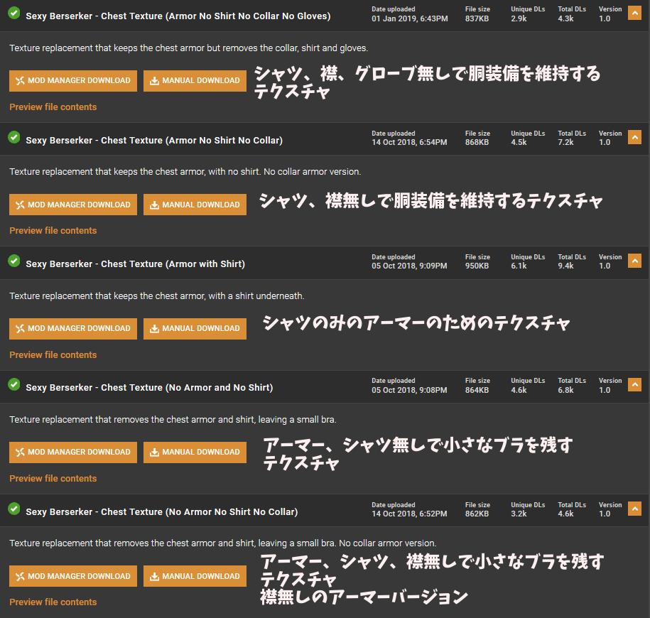 オプション日本語訳4