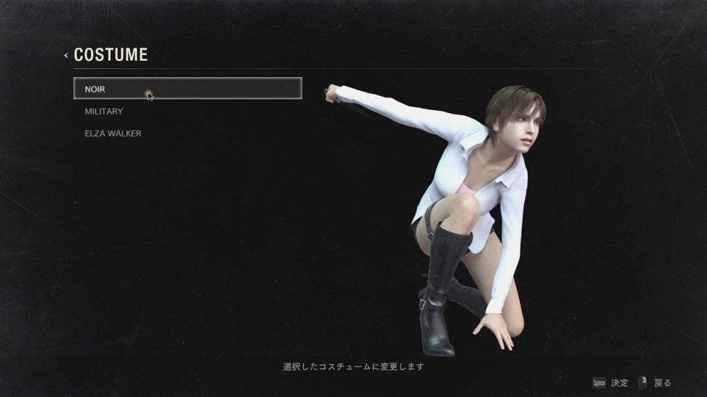 RE0 Rebecca HD for Claire紹介3