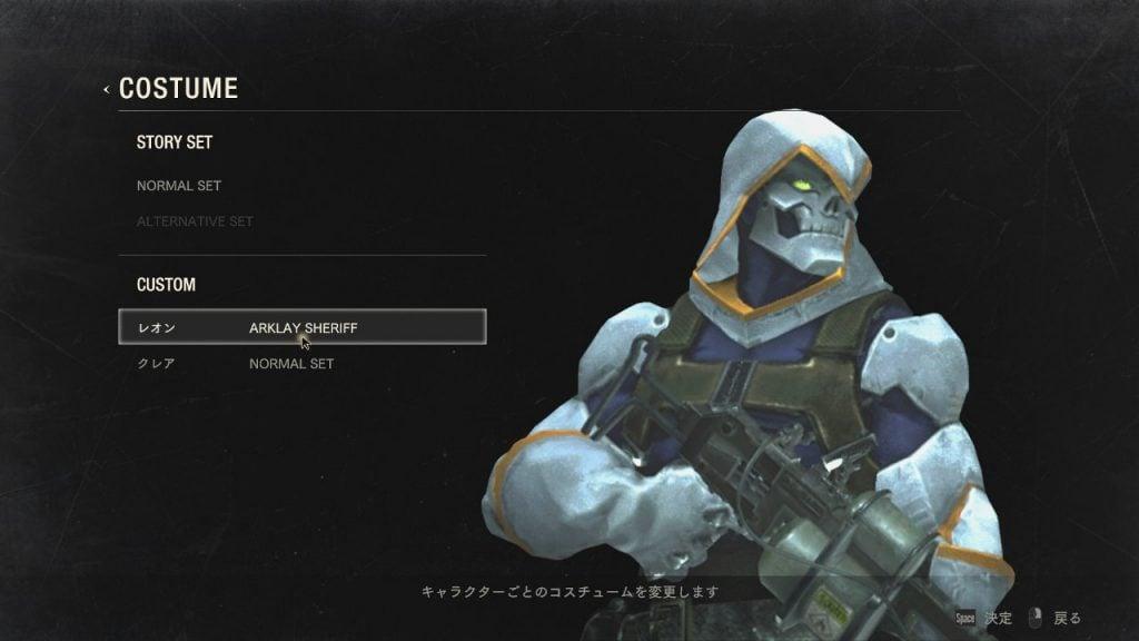 Taskmaster紹介3