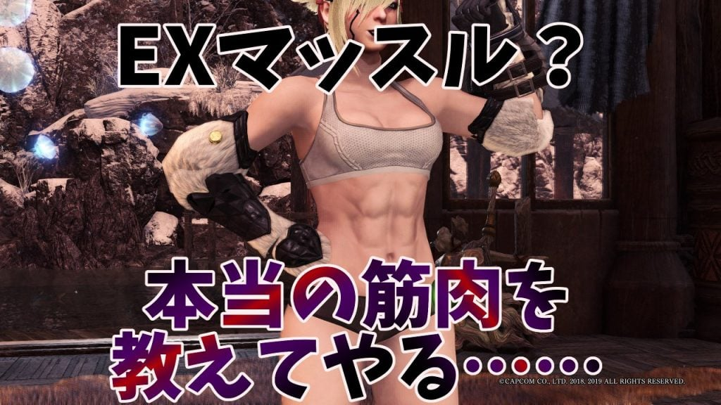 Buff Body Abs (Normal Map)紹介