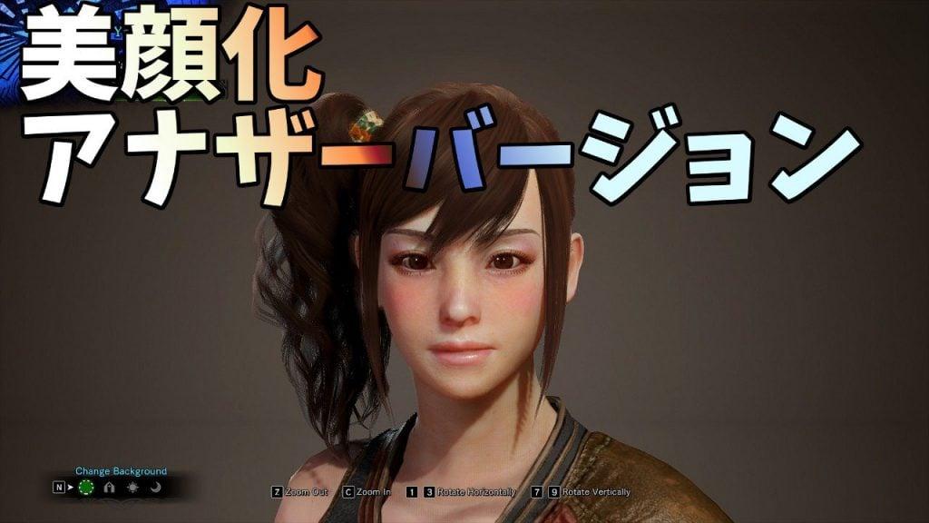Subtle Female Face Model Edit紹介