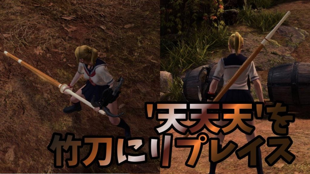 SHINAI - replaces HS Long Sword紹介
